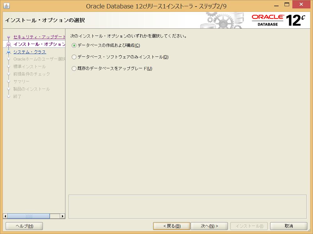 oracle_2