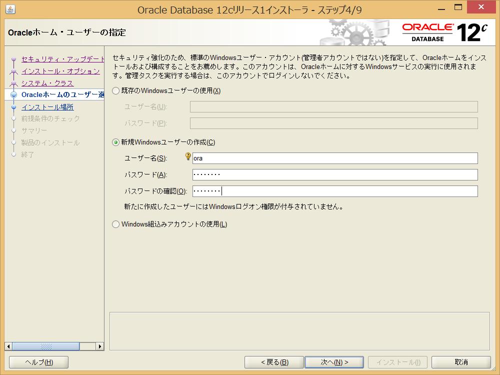 oracle_4