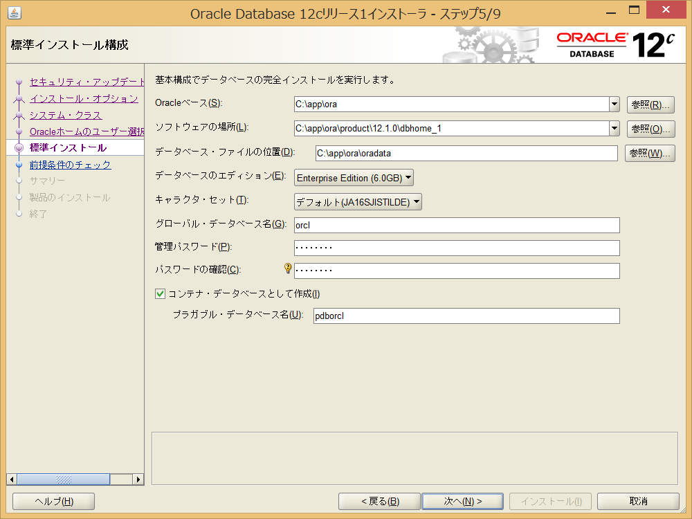oracle_5