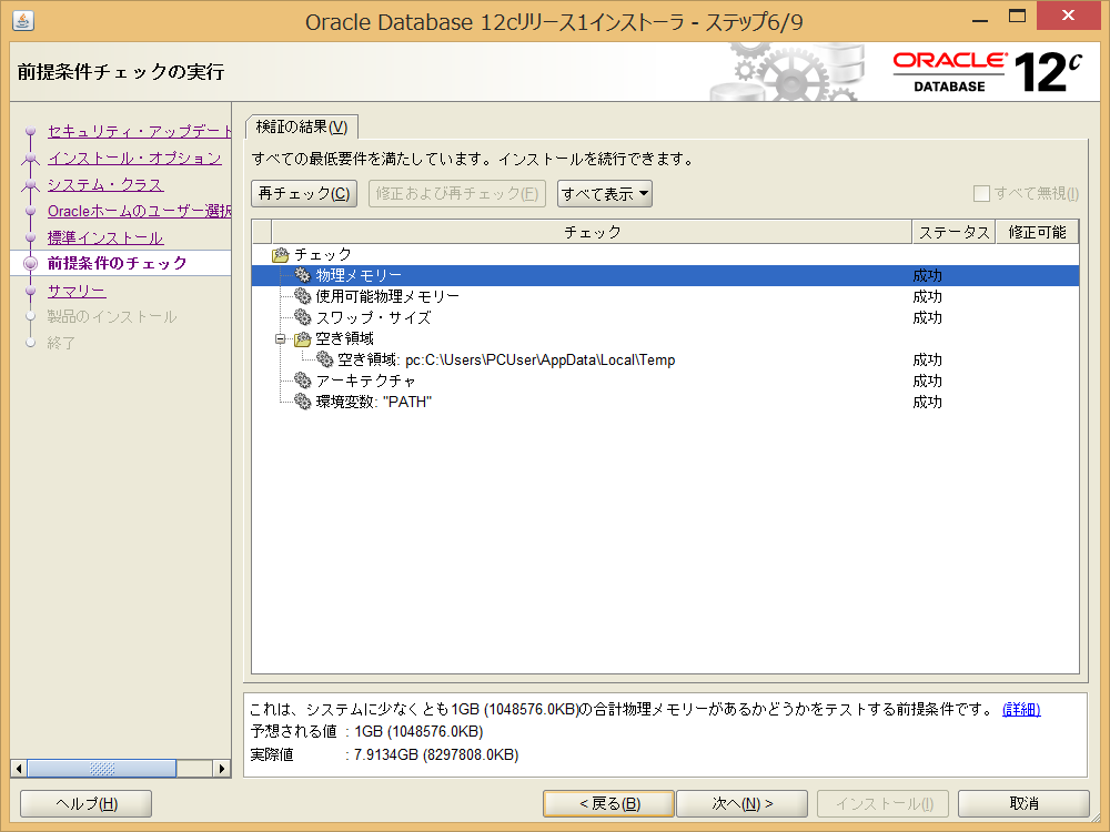 oracle_6