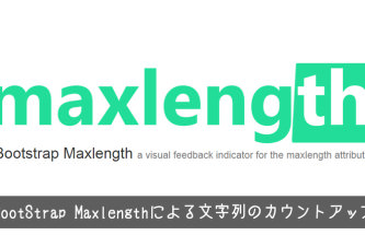 maxlength