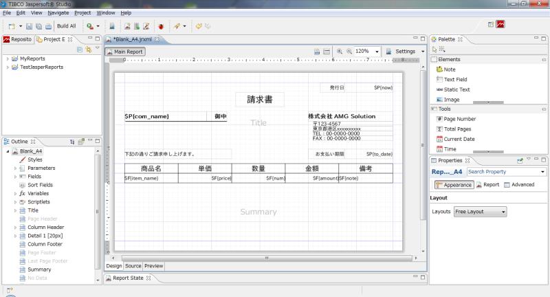 jasperreports for java developers pdf