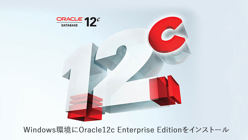 oracle-ic