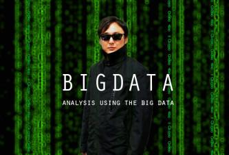 bigdata-ic3
