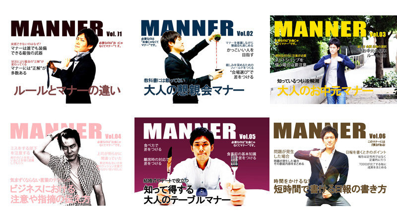 manner1-6-ic-800x450