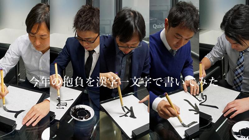 kanji-ic